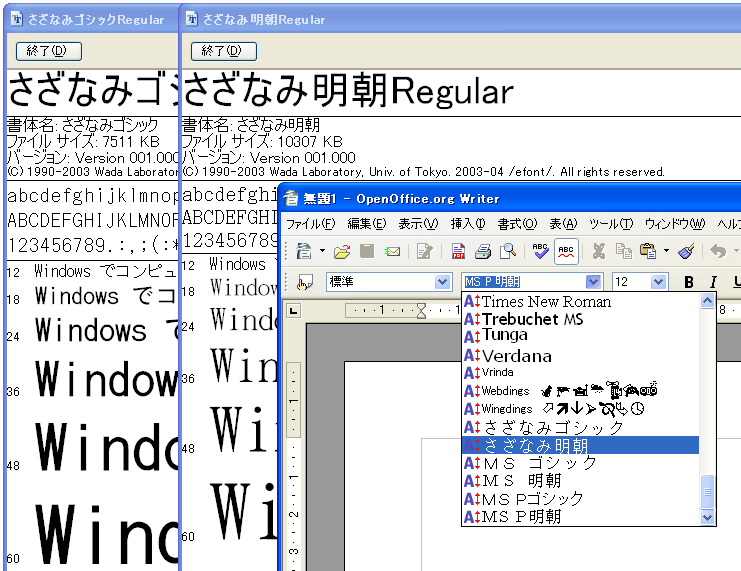 fontview01.png