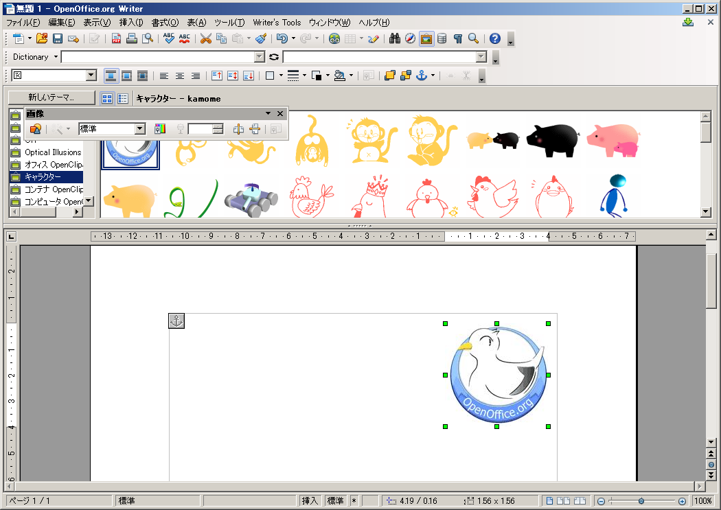 Writer_clipart.png