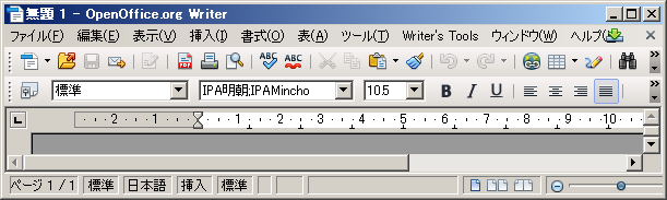 Writer_clipart2.png