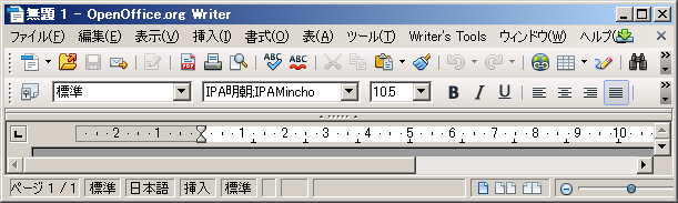 Writer_clipart3.png